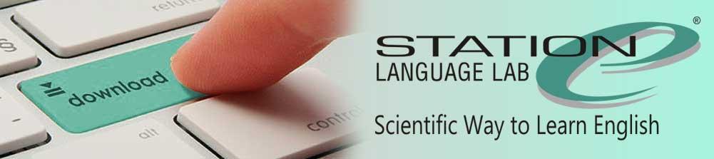 Download Student Brochure | Station e Company Brochure | Application Form